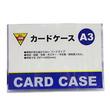 コーナン オリジナル カードケース A3