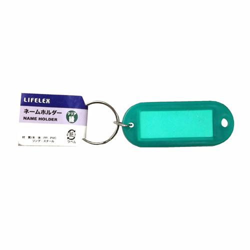コーナン オリジナル ネームプレート クリアグリーン LFX03−1582