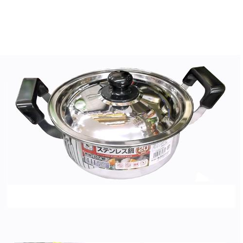 コーナン オリジナル ステンレス鍋 20cm KHD05−2381