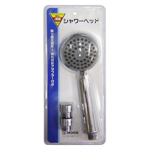 ◇ コーナン オリジナル シャワーヘッド EKM03−8017