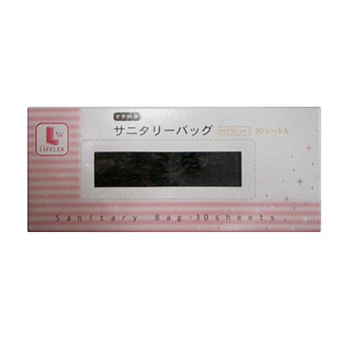 コーナン オリジナル サニタリーバッグ 30枚入り KTH21−6562