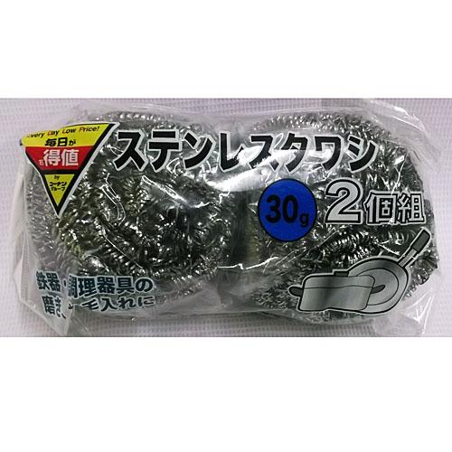 コーナン オリジナル ステンレスタワシ 30g 2個組