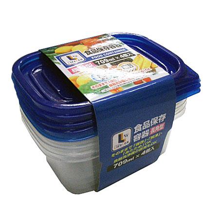 コーナン オリジナル 食品保存容器 長角型 709ml×4個入