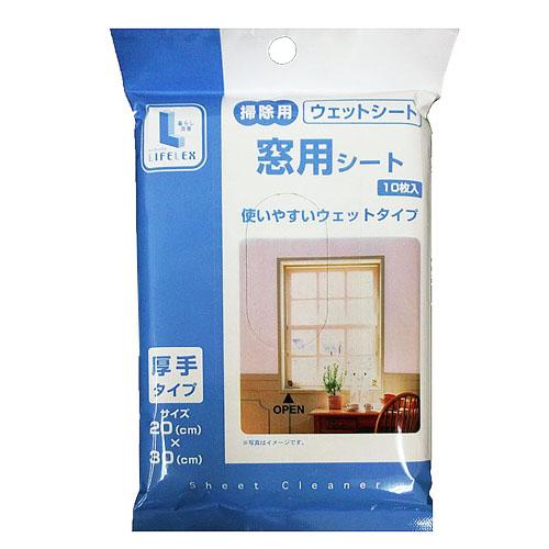 コーナン オリジナル 窓用シート 10枚
