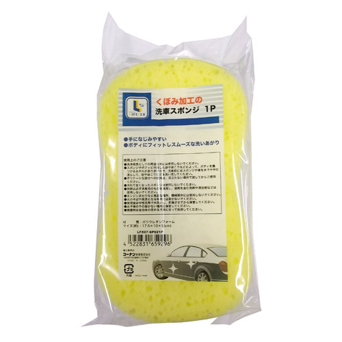 【 めちゃ早便 】◇ コーナン オリジナル 洗車スポンジ1P LFX07−SP021P