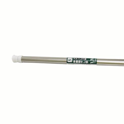 コーナン オリジナル ステンレス巻伸縮物干し竿 1.7m KTH21−2425