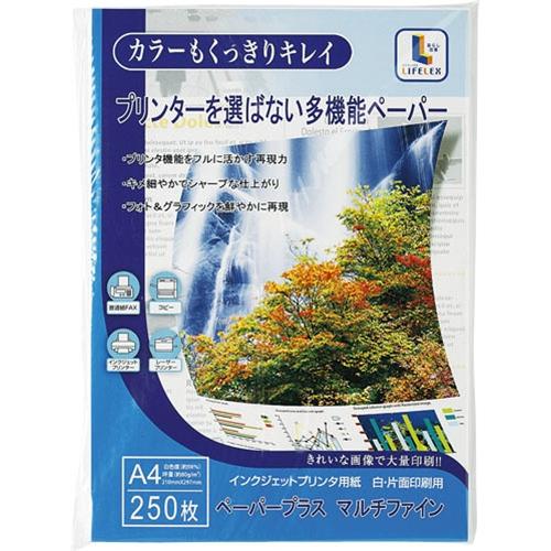 コーナン オリジナル インクジェット用紙 APLG−250