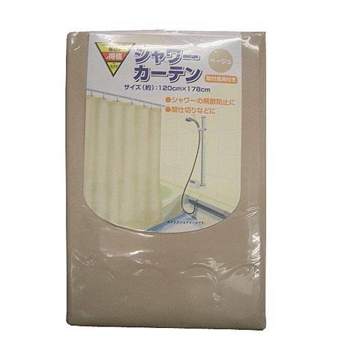 コーナン オリジナル シャワーカーテン ベージュ KOH06−3422