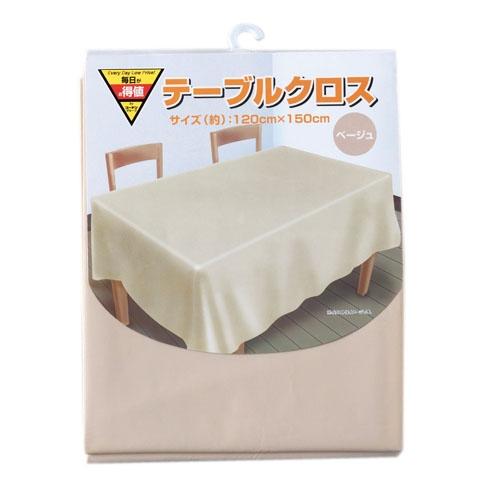 コーナン オリジナル テーブルクロス 無地 KOH06−3484