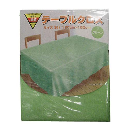 コーナン オリジナル テーブルクロス 無地 KOH06−3491