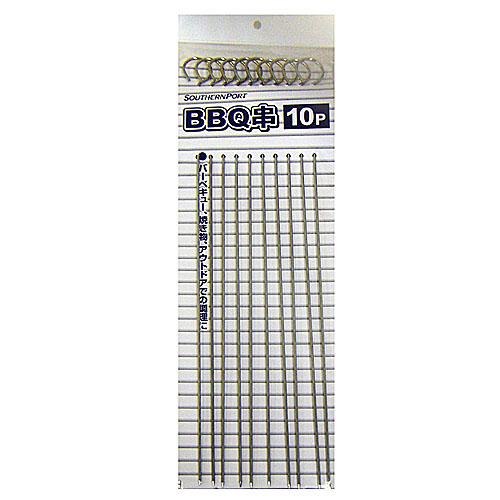 コーナン オリジナル BBQ用串 KG23−0734