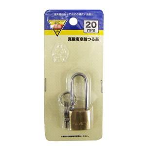 コーナン オリジナル 真鍮南京錠 つる長 20mm EKM03−6217