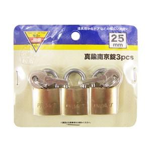 コーナン オリジナル 真鍮南京錠 3PCS 25mm EKM03−6248