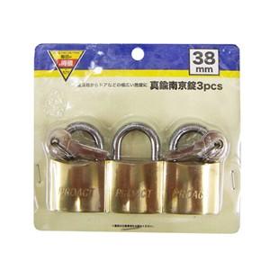 コーナン オリジナル 真鍮南京錠 3PCS 38mm EKM03‐6262