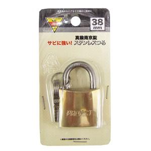 コーナン オリジナル 真鍮南京錠 ステンレスつる 38mm EKM03−6323