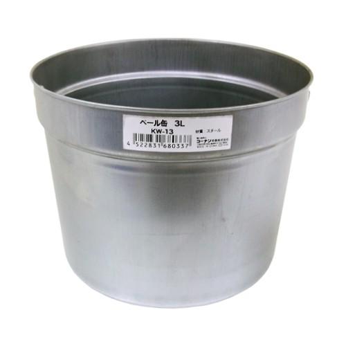 コーナン オリジナル ペール缶3L KW‐13