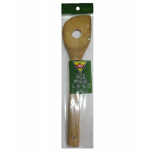 コーナン オリジナル 竹製穴あきしゃもじ 29−0087−2