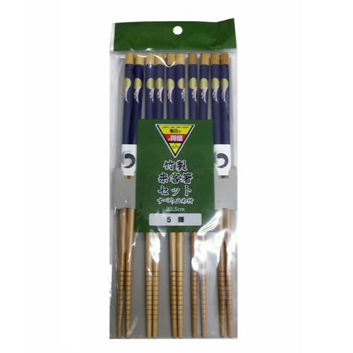 コーナン オリジナル 竹製来客箸セット 5P すべり止め付 B−0129T−1