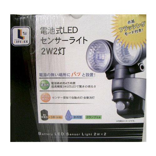 LEDセンサーライト乾電池式 2W×2灯 CK22−9637