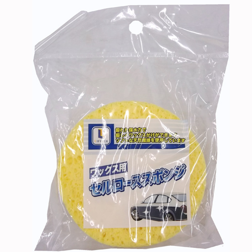 コーナン オリジナル ワックス用セルロース スポンジ LFX07‐SP03