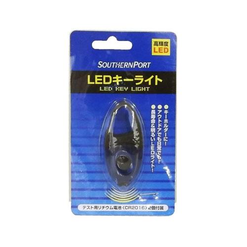 コーナン オリジナル LEDキーライト LXTH−5206
