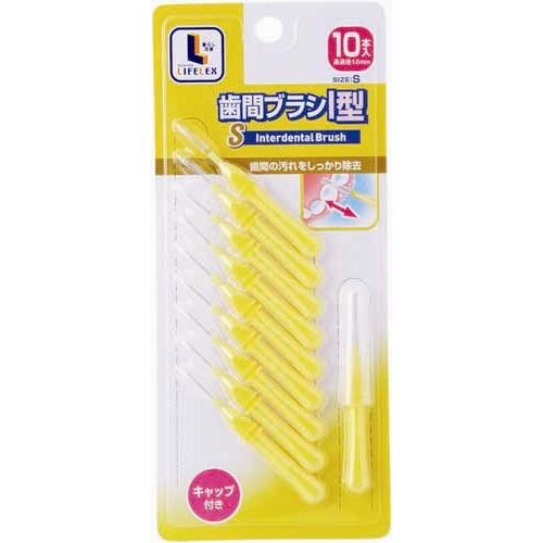 コーナン オリジナル 歯間ブラシ I型 10本入 S