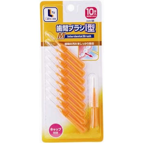 ※※コーナン オリジナル 歯間ブラシ I型 10本入 M