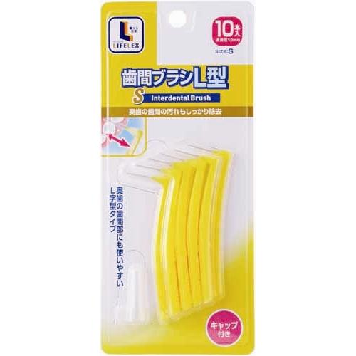 ※※コーナン オリジナル 歯間ブラシ L型 10本入 S