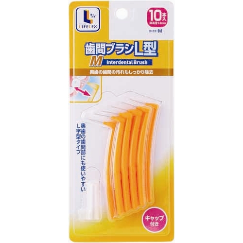 ※※コーナン オリジナル 歯間ブラシ L型 10本入 M
