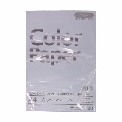 コーナン オリジナル A4カラーペーパー 100枚入 A4 ブルー CPB011