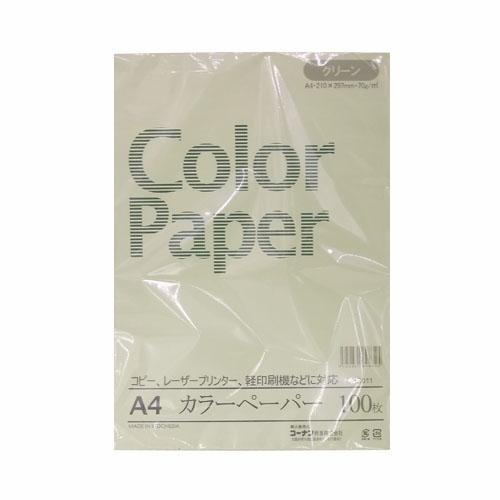 コーナン オリジナル A4カラーペーパー 100枚入 A4 グリーン CPG011