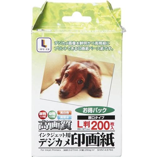 コーナン オリジナル デジカメ用印画紙 L判 200枚入り SHIN14−8783