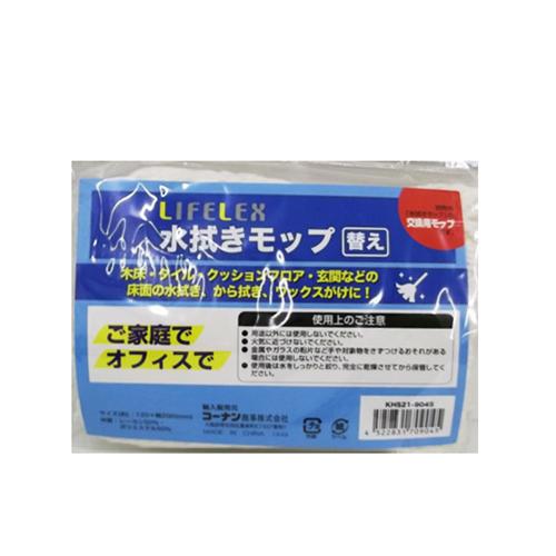 コーナン オリジナル 水拭きモップ替え KHS21−9045