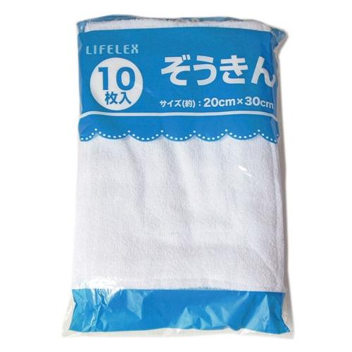 コーナン オリジナル ぞうきん10枚入 20×30cm KHS21−9694