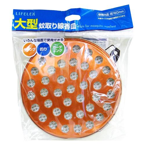 コーナン オリジナル 大型蚊取り線香皿 KOF15−2090
