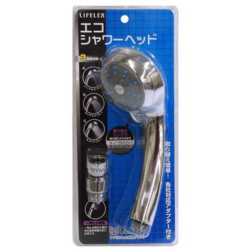 コーナン オリジナル エコシャワーヘッド3段切替え+ストップ 03MOーSWH3S
