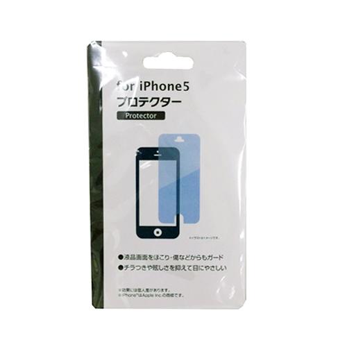 コーナン オリジナル Iphone5用プロテクター BHIPH05