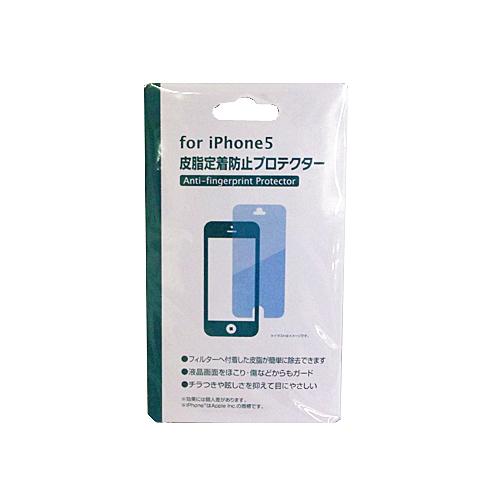 コーナン オリジナル Iphone5用プロテクター 皮脂定着防止 BHIPH05FX