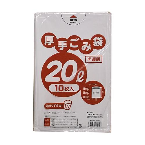 コーナン オリジナル 厚手ゴミ袋 20L 半透明 10枚入