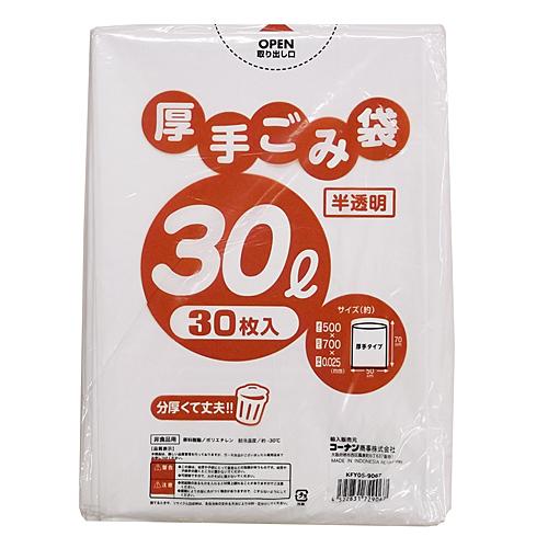 コーナン オリジナル 厚手ゴミ袋 30L 半透明 30枚入