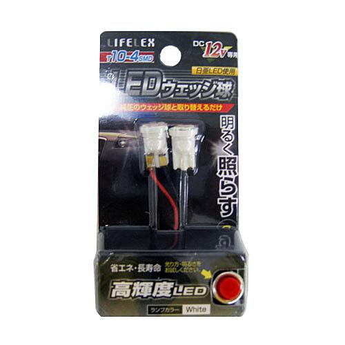 コーナン オリジナル LEDウェッジ球 T10−4SMD/3528