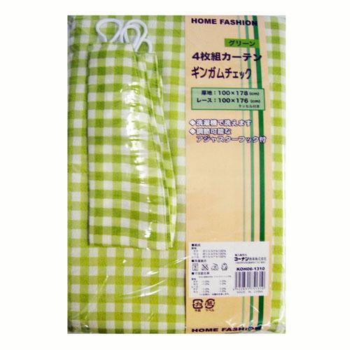 コーナン オリジナル カーテン4枚組 ギンガム グリーン 約幅100×丈178cm