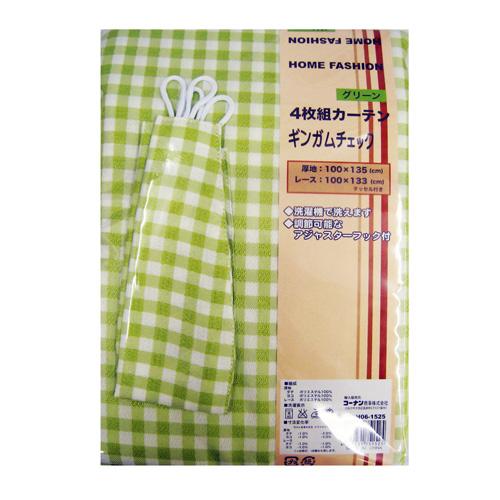 コーナン オリジナル カーテン4枚組 ギンガム グリーン 約幅100×丈135cm