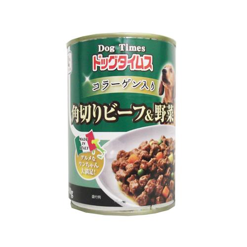 コーナン オリジナル ドッグタイムス缶 角切りビーフ&野菜 400g