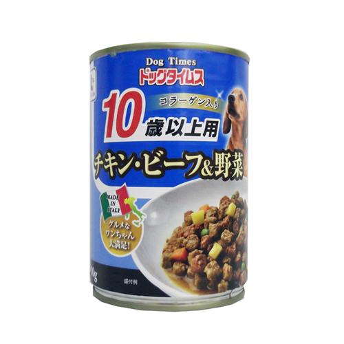 コーナン オリジナル ドッグタイムス缶 10歳以上用 チキン・ビーフ&野菜 400g