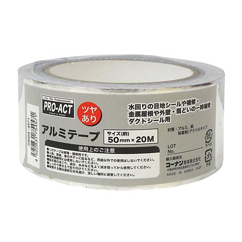 コーナン オリジナル アルミテープ ツヤ有 ORI04−4571