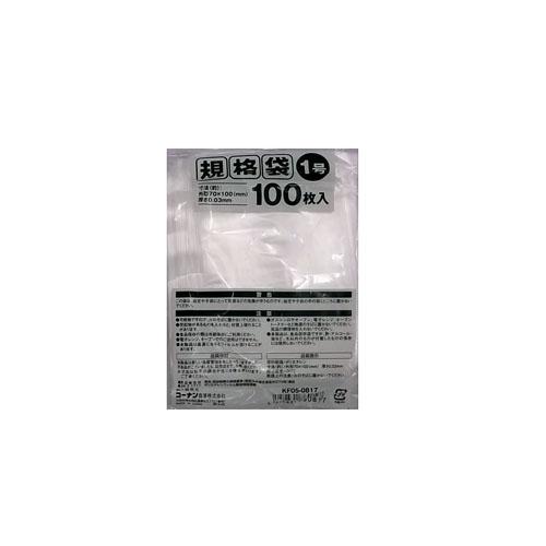 コーナン オリジナル 規格袋 1号 100枚入 KF05−0817