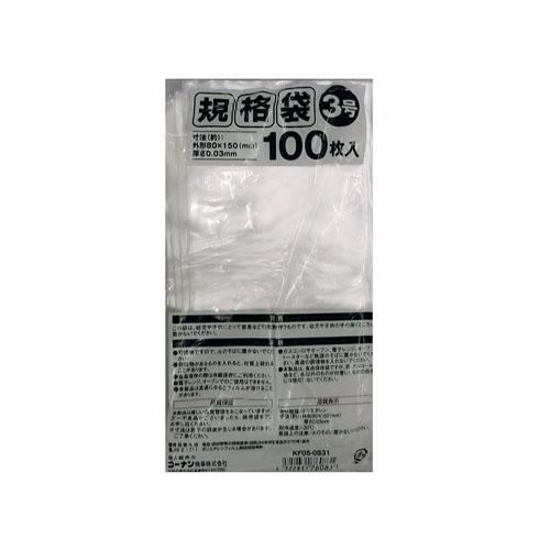 コーナン オリジナル 規格袋 3号 100枚入 KF05−0831