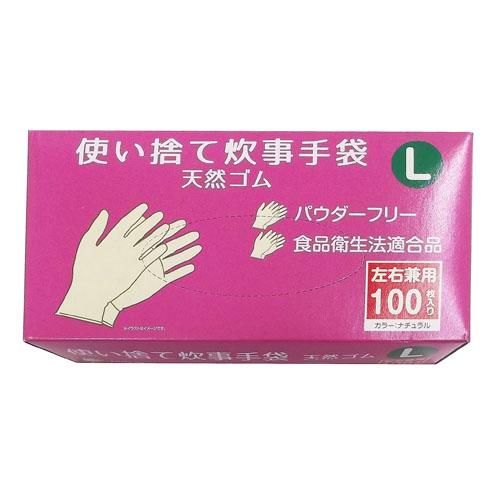 コーナン オリジナル 使い捨て 炊事手袋 天然ゴム 100枚入り L
