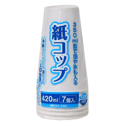 コーナン オリジナル 紙コップ 420ml 7個入 KFY05−1531